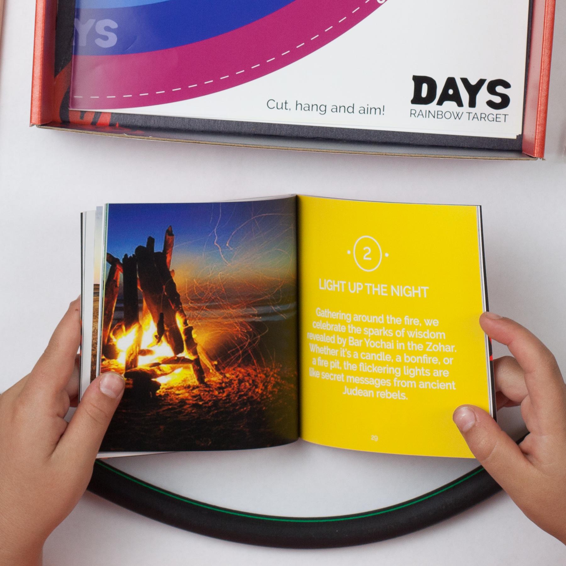 Lag Baomer Cl 03 - Páginas Para Colorear Gratis Para Niños | 1000x1000