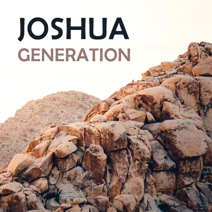 joshua_generation2.jpg