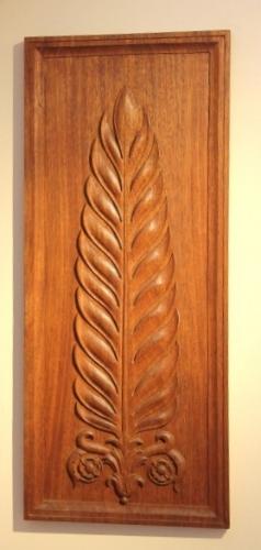 Mahogany Leaf