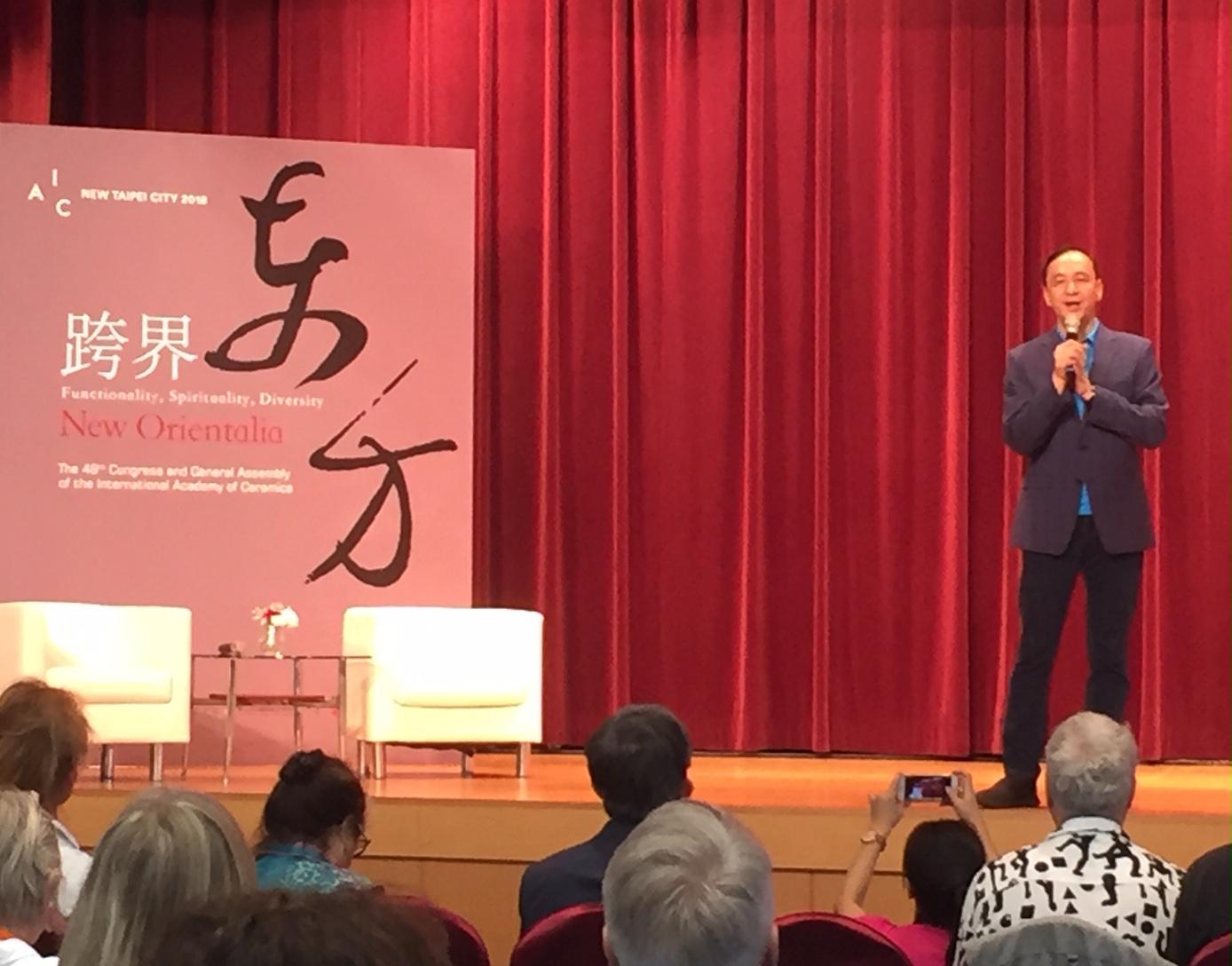 - Introduction by Mayor of Taipei City