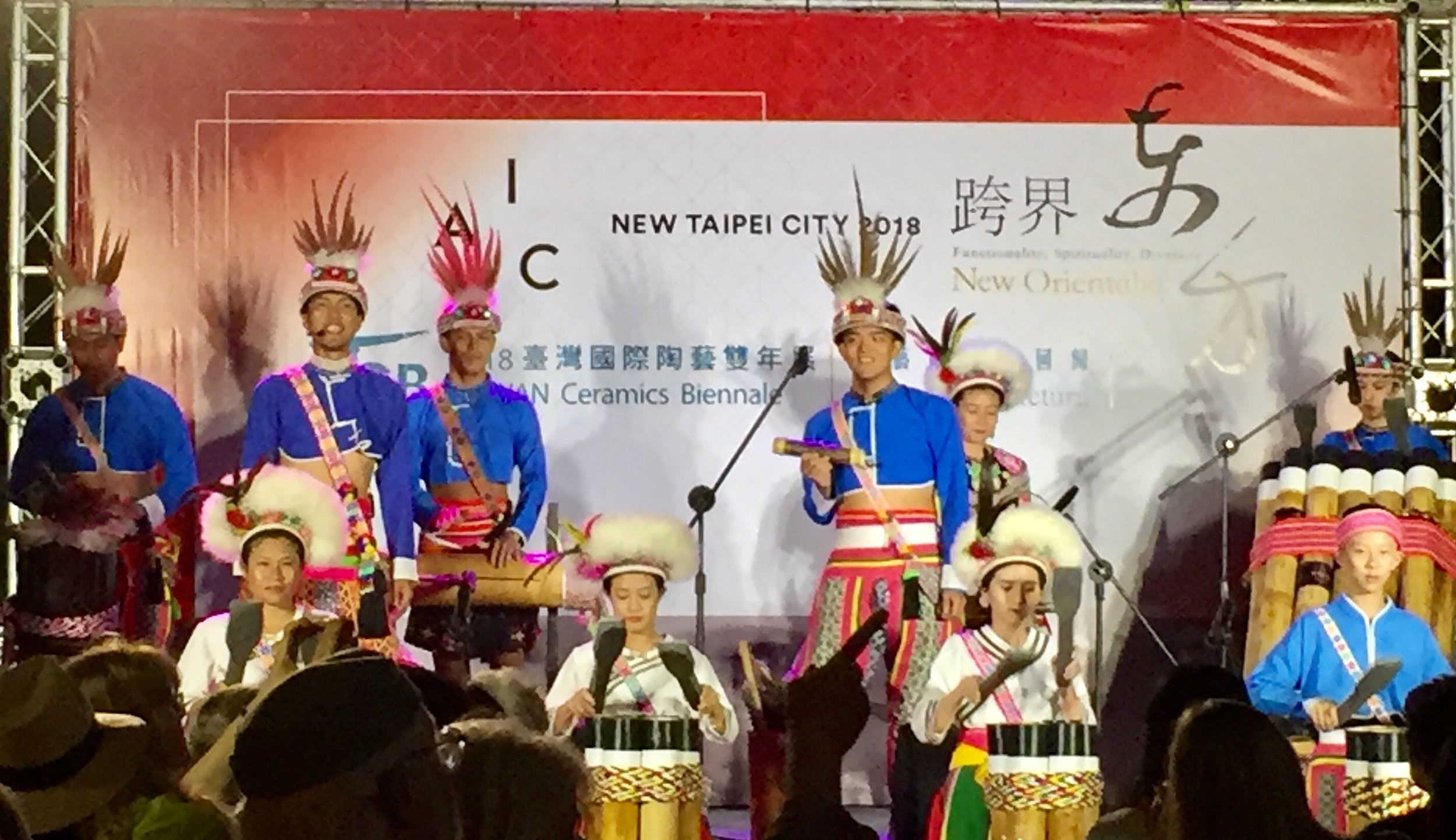 Opening ceremonie in the evening of the IAC Conference.