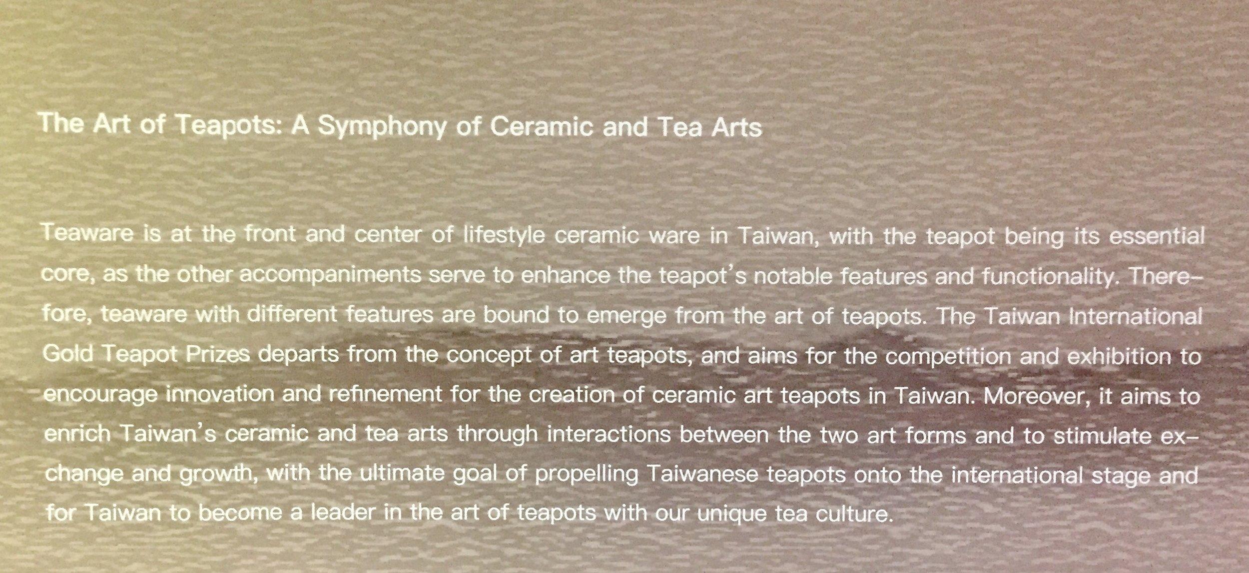 2a)descr.GOlden Teabowl exhibition.jpg