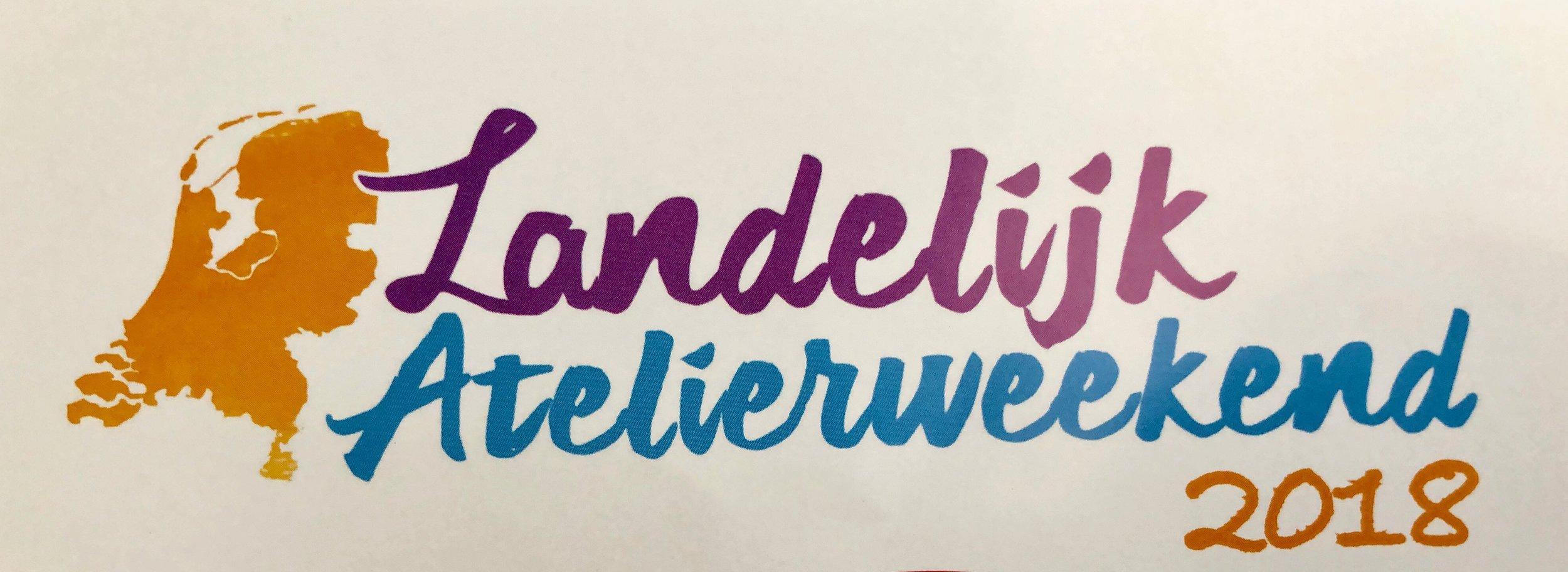 The Dutch National Studio weekend 2018.