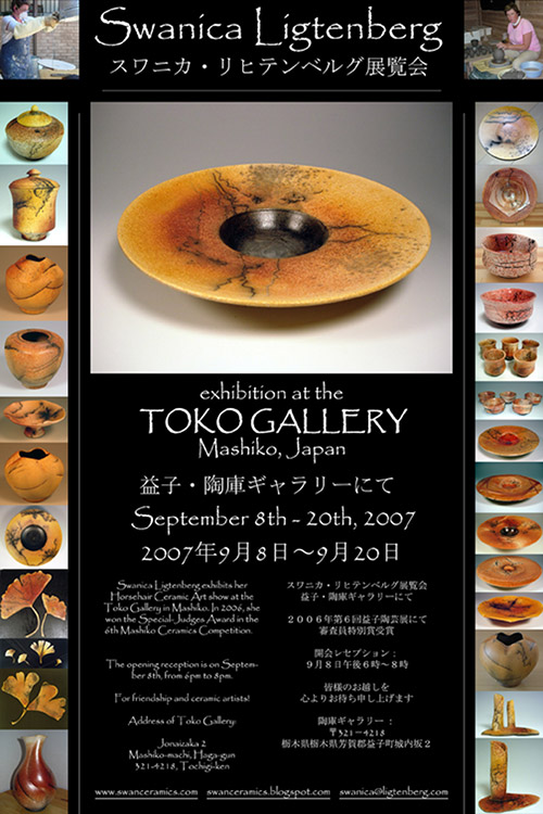 2007 September: Exhibition at the Toko Gallery in Mashiko, Japan.