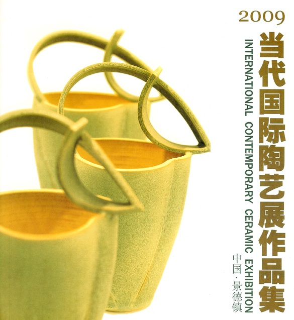 "2009: Catalogue of the International Contemporary Ceramics Exhibition in Jingdezhen with my ""Peony"" Kamakura Red Vase."
