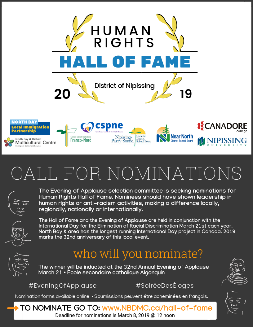 Hall of Fame flyer ENG.png