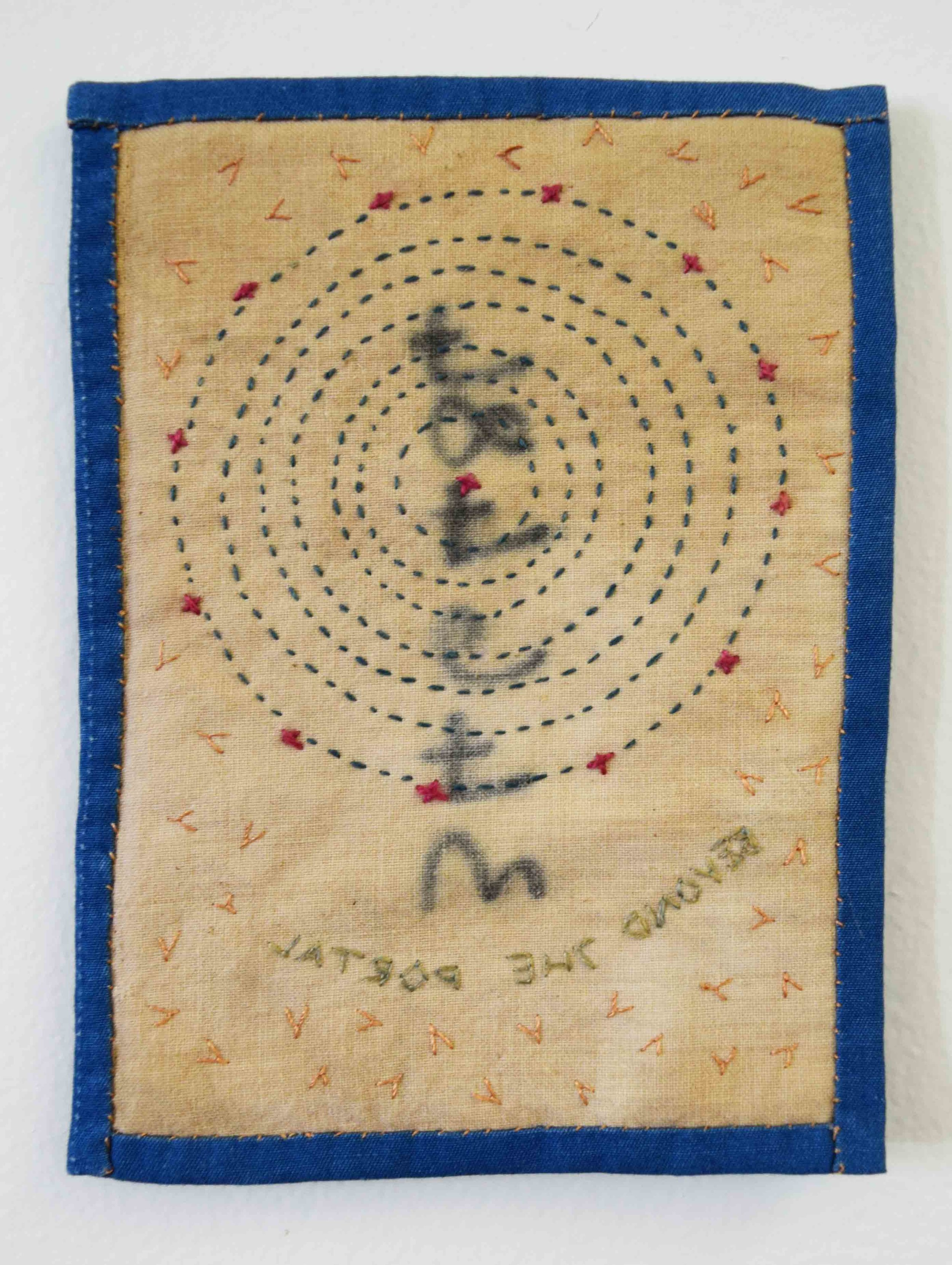33. Anne Williams,  When Point Becomes Periphery , 2018, hand stitched cotton and silk, natural dyeing, 160 x 12 cm $95