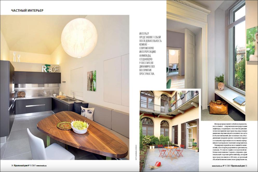 Идеальньій Дом magazine - Ukraine -
