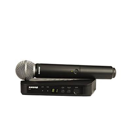 shure 58.png