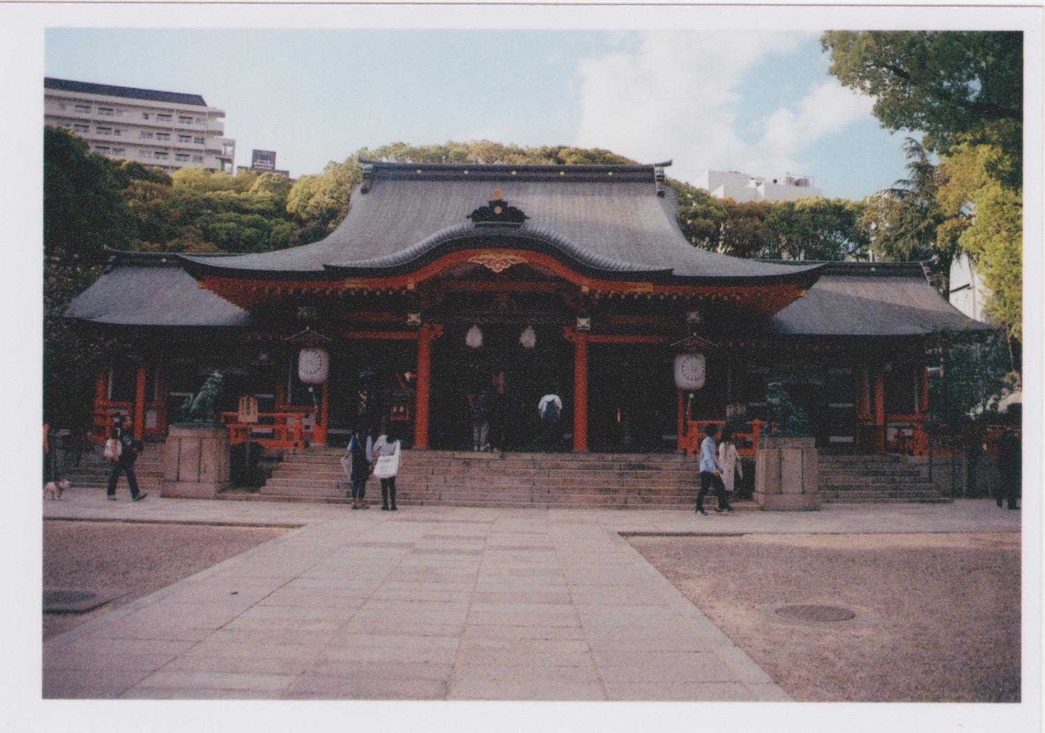 Kobe_Film_1.jpeg