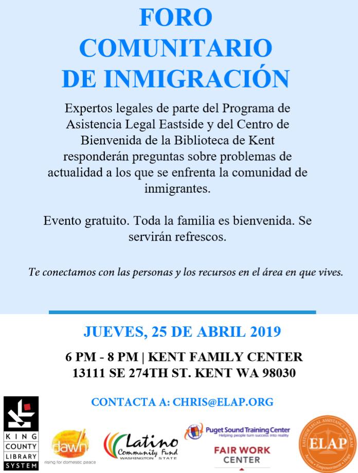 Foro de inmigracion Latino Community Fund.png