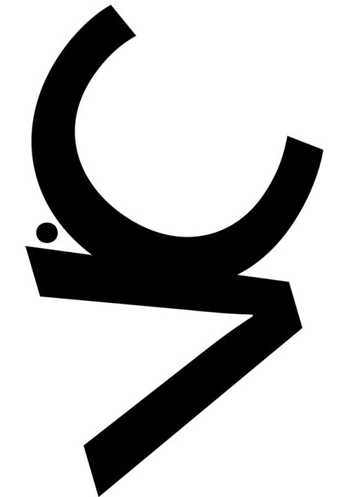 CV-Christos-Vourlis-hair-artist-stylist-logo.png