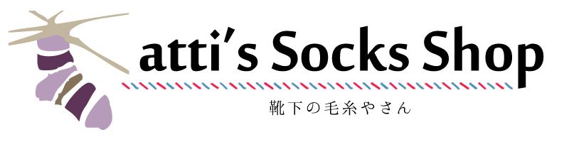 Atti's Socks Shop - Address: 97 Inokuchikitabata-cho Inazawa-shi, Aichi 492-8151, Japanattisock.com