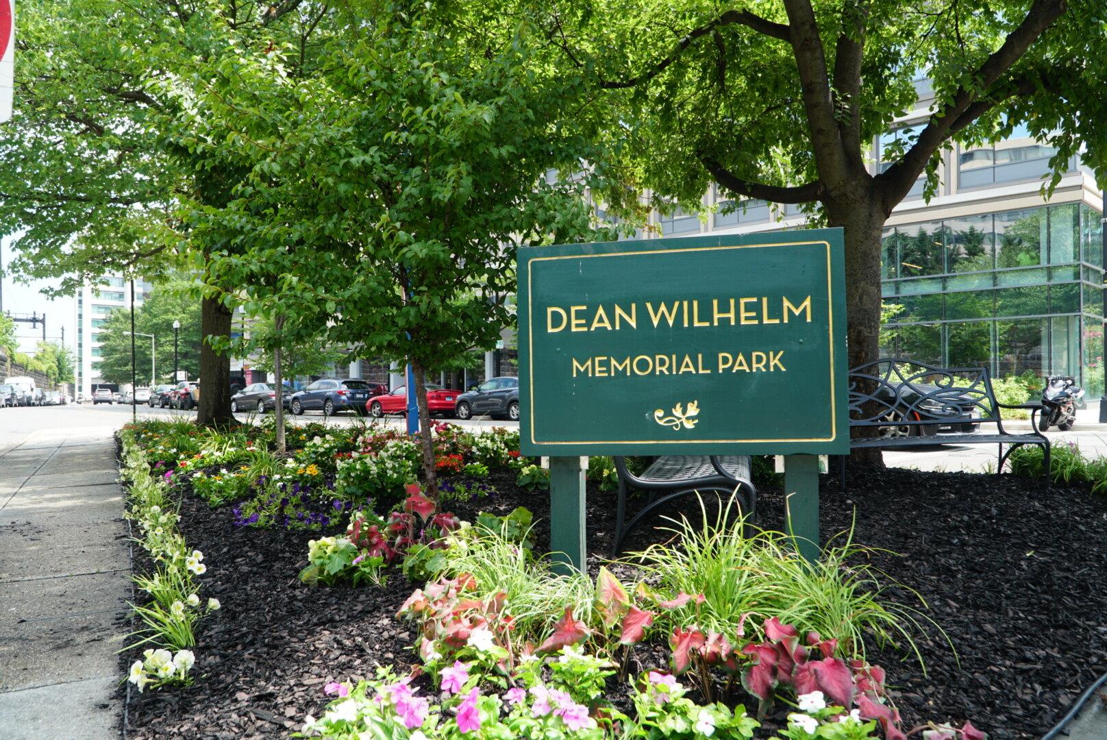 Dean Wilhem Memorial Park Landscaping
