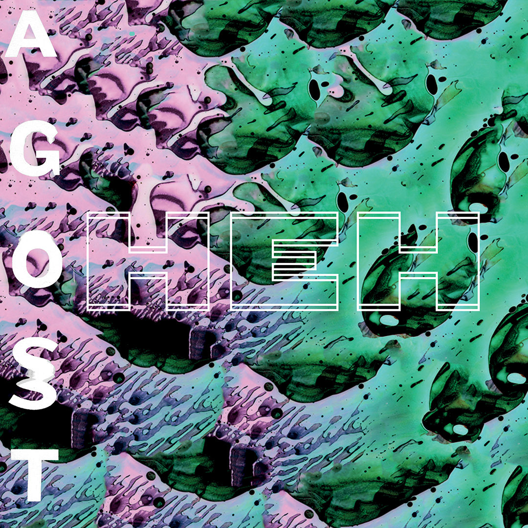 vinyl-agost-08.jpg