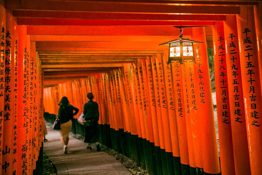 Fushimi-Inari-kyoto.jpg