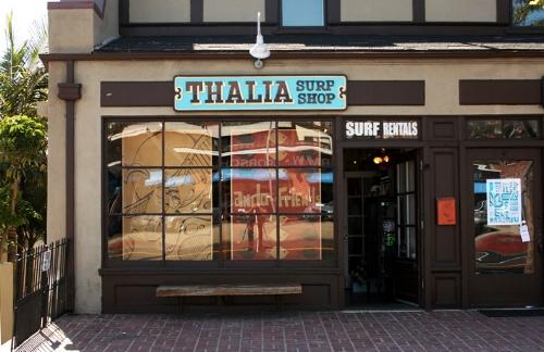 Thalia-Outer2 (1).jpg