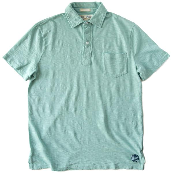 Air and Speed Breeze Polo