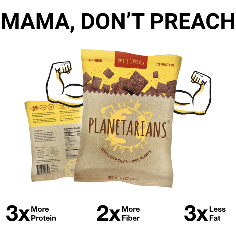 Mama Dont Preach 600x600.png