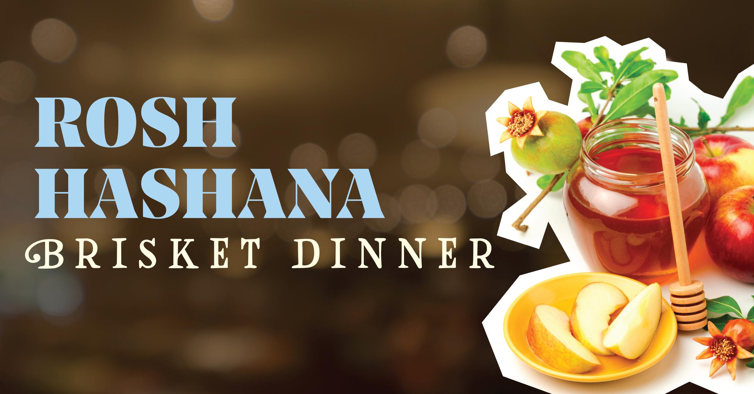 Rosh-Hashana-Dinner.jpg