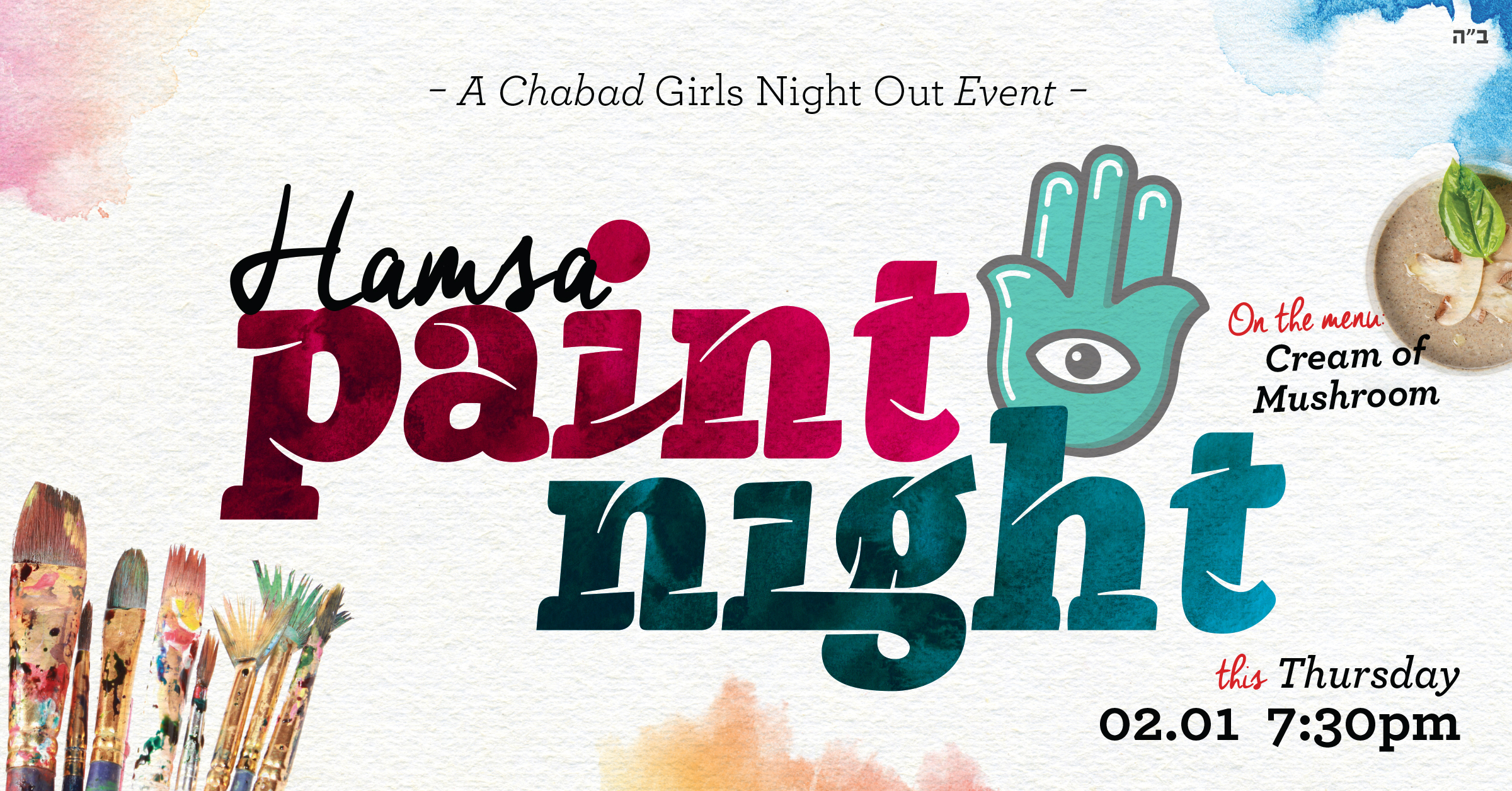 Paint-Night---Hamsa---Image-for-FB.jpg