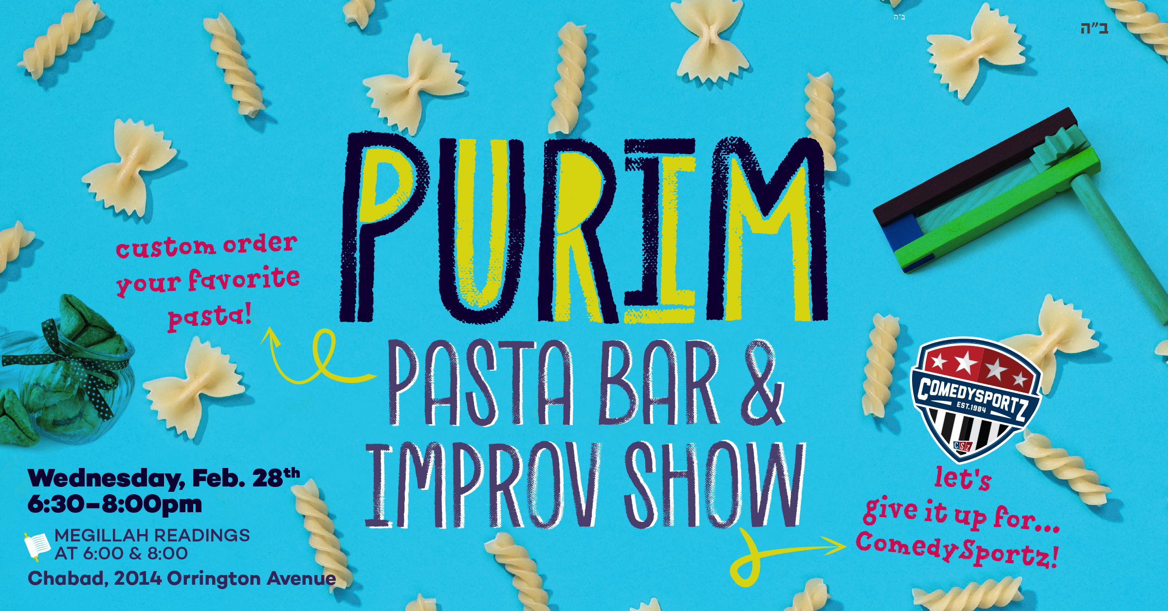 Purim-Pasta-+-Improv-2018---Image-for-FB.jpg