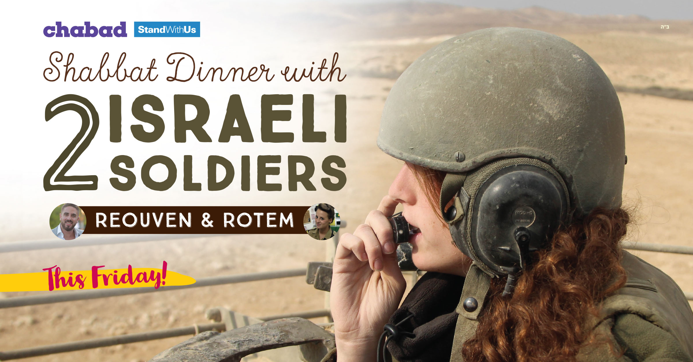 Shabbat-Dinner-with-2-Israeli-Soldiers---Image-for-FB.jpg