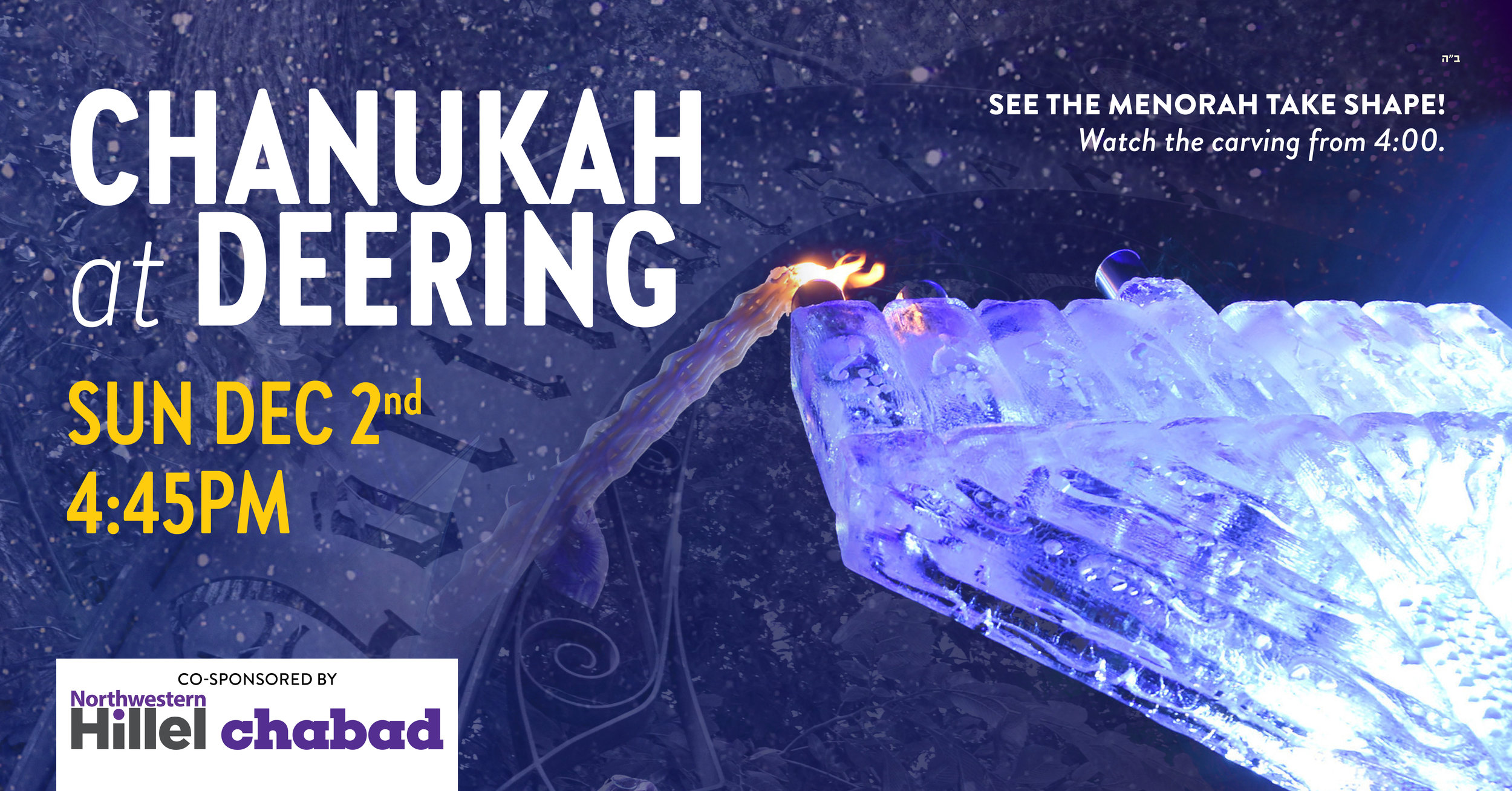 Ice Menorah - Image fo FB.jpg