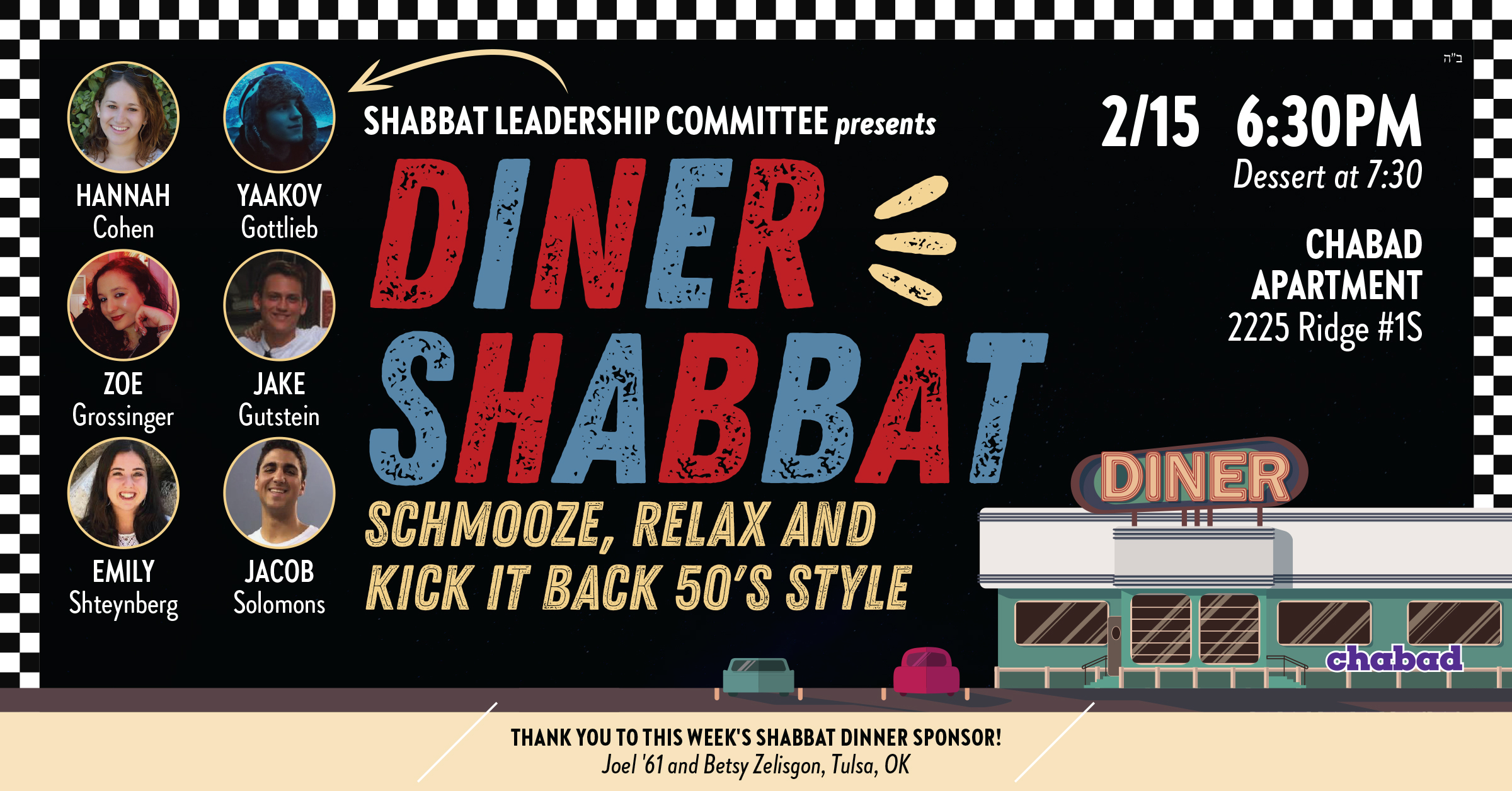 Diner-Shabbat---Image-for-FB.jpg