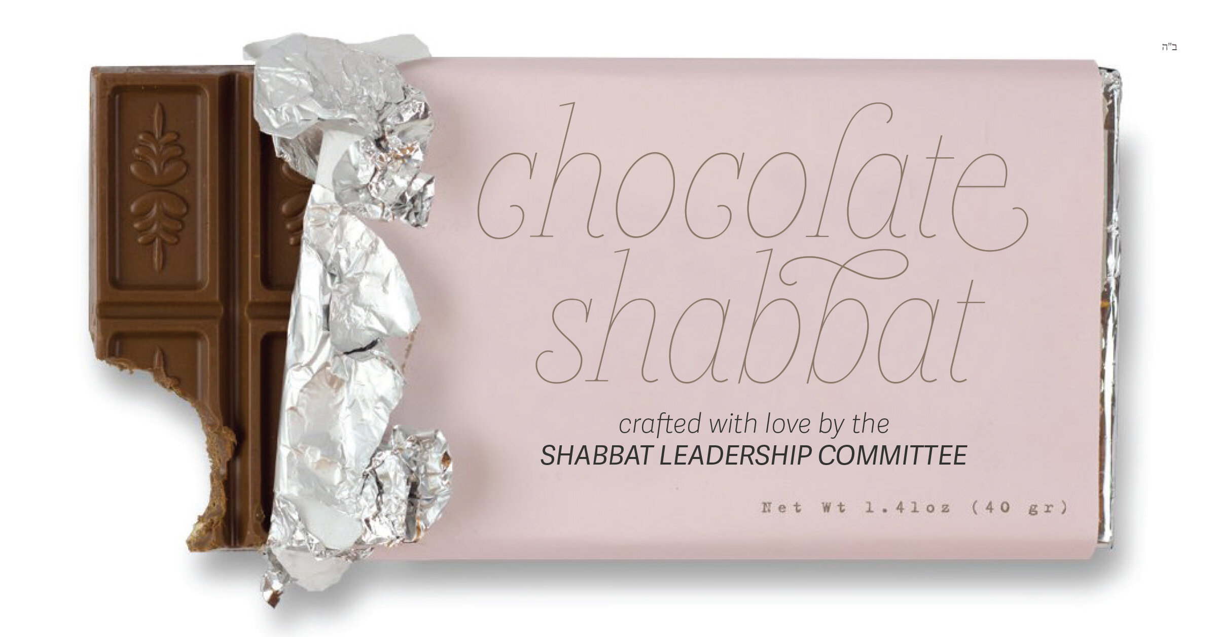 Hello-Spring-Shabbat---Image-for-FB.jpg