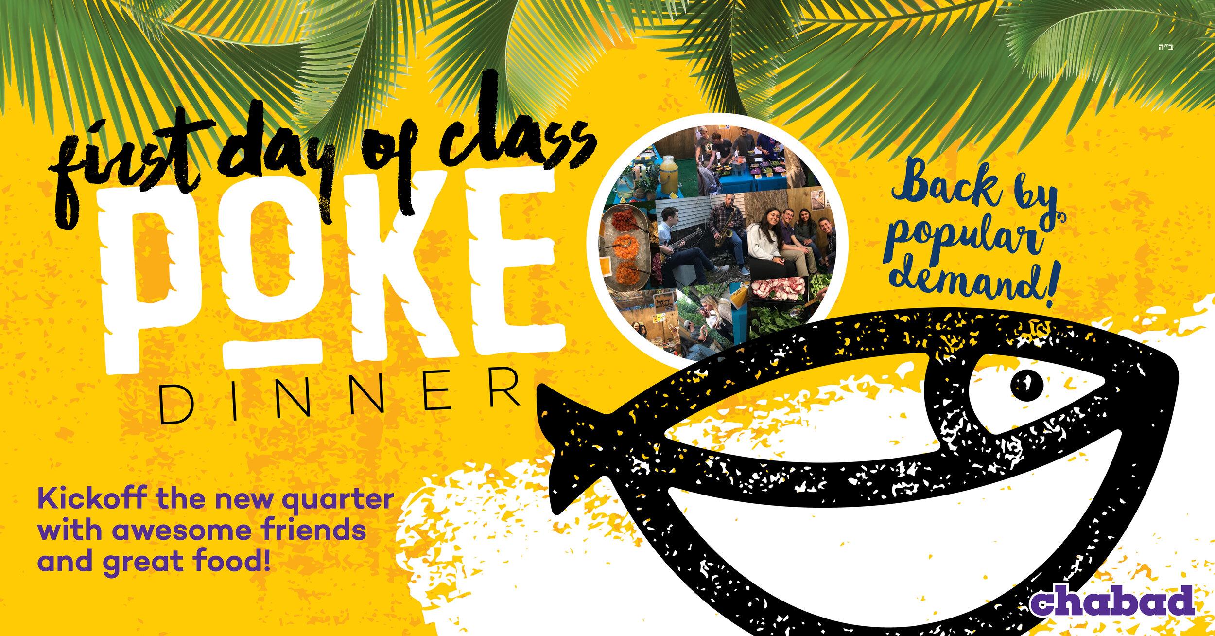 Poke Dinner 2019 - Image for FB.jpg