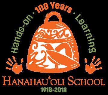 HS_100_logo_110817.png