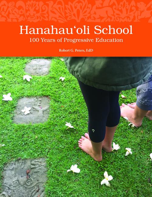 Hanahauoli+100+Years+front.jpg