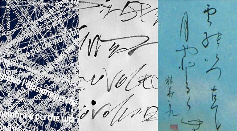Signum:dalla calligrafia al digitale