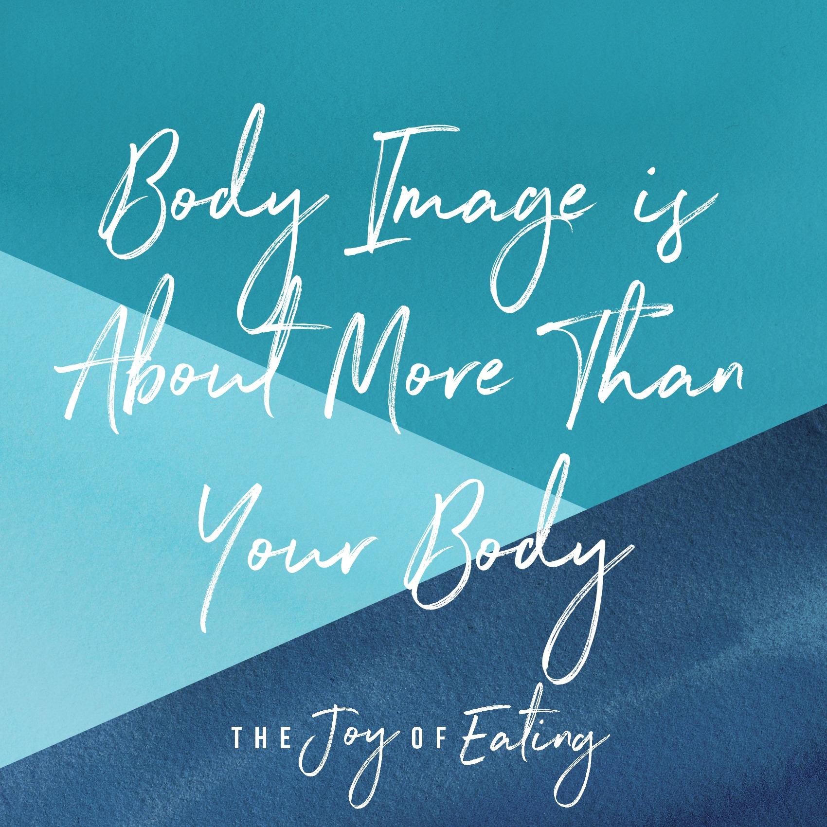 比你的身体更大的肌肉。