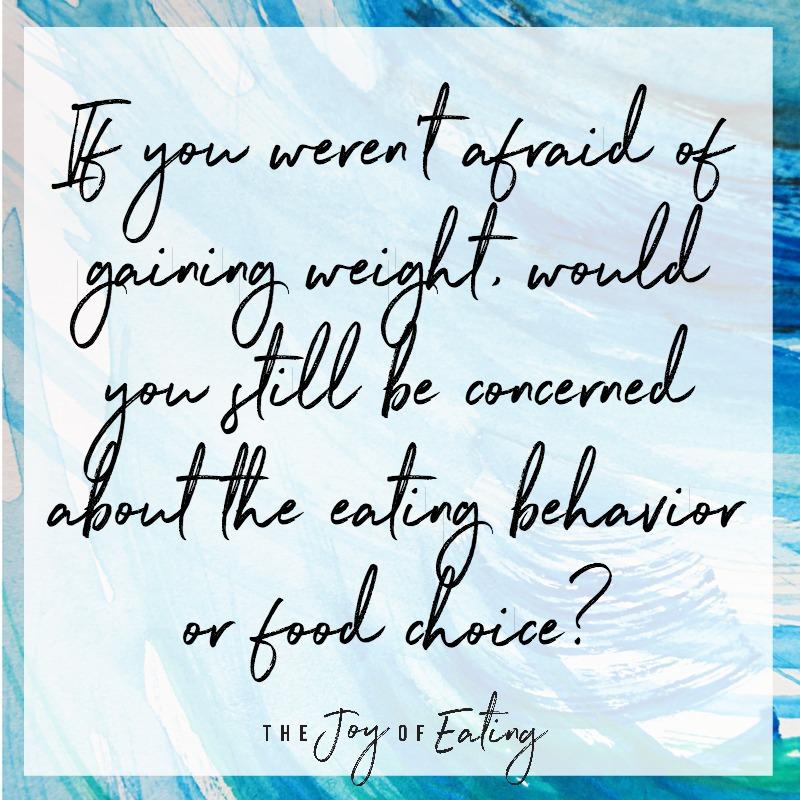 恐怕更胖了。