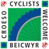 websiteCyclists-small.RGBjpg.jpg