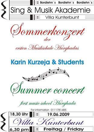 Musicschool3.jpg