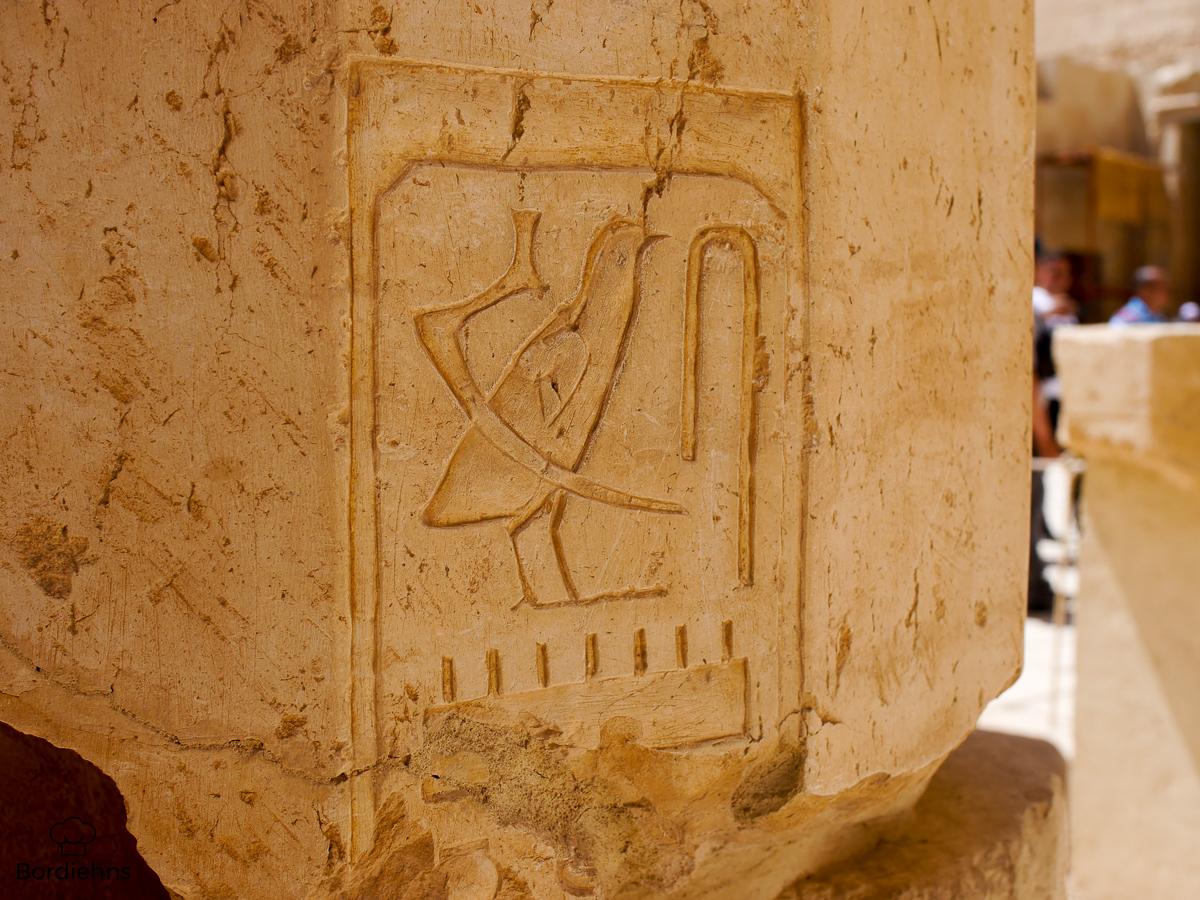 Luxor-51.jpg