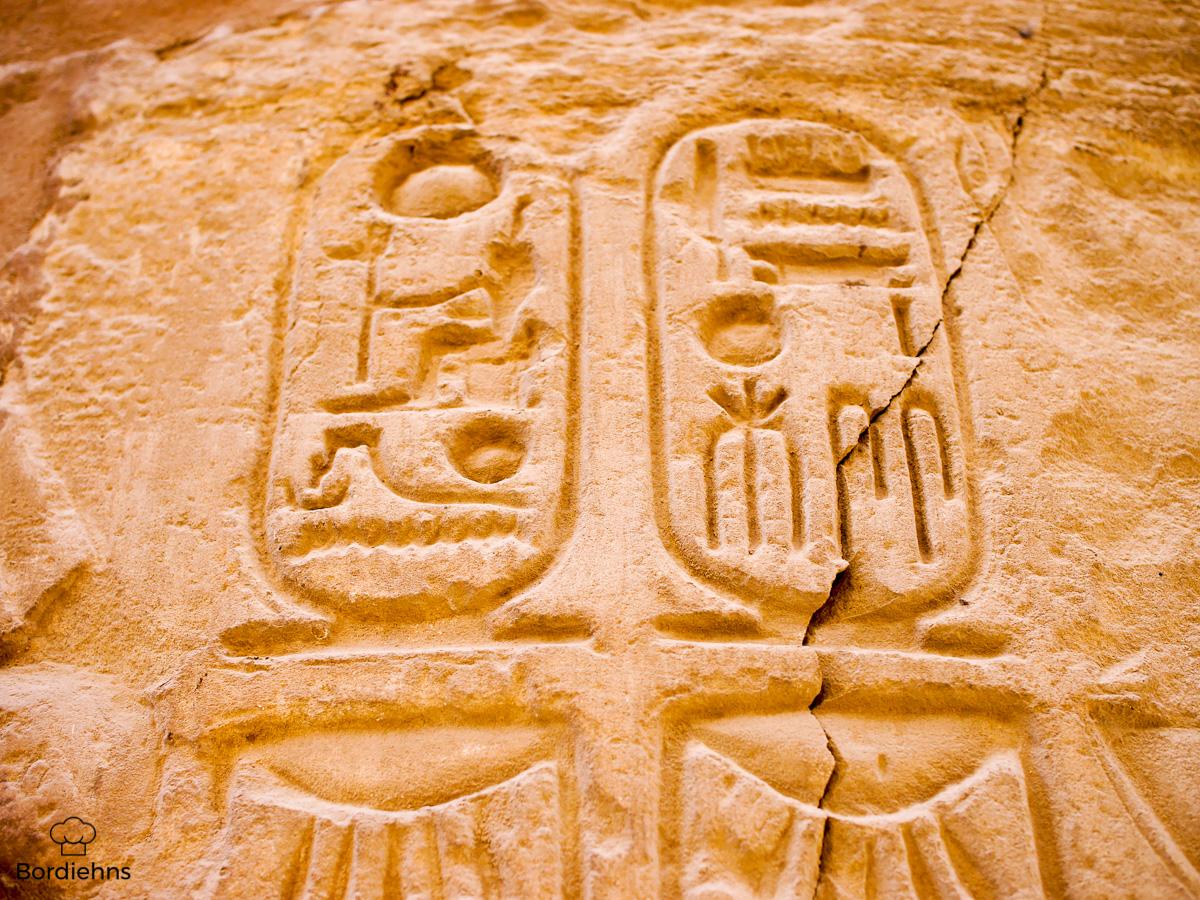 Luxor-71.jpg
