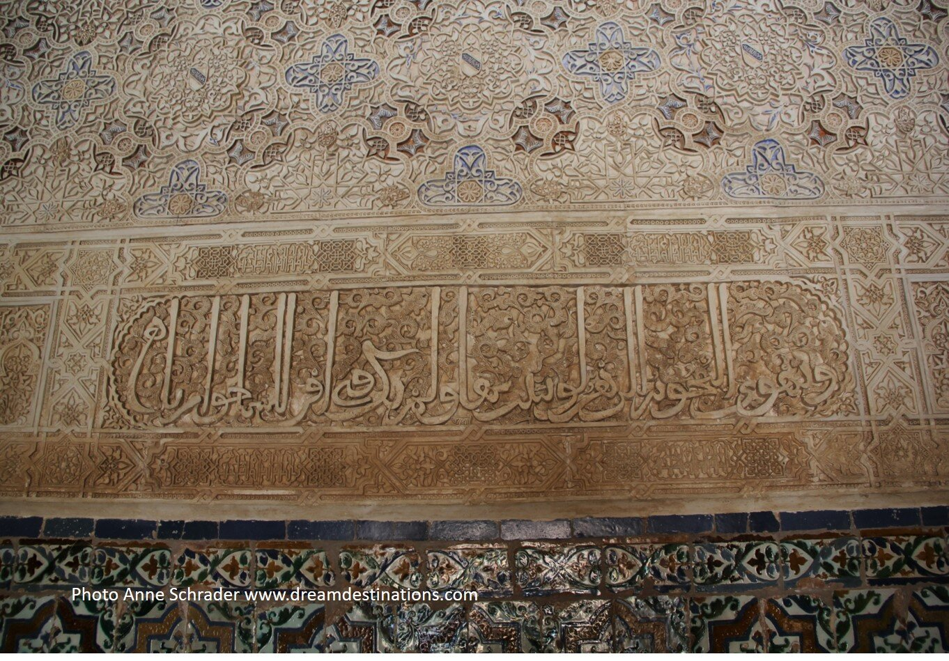 Wall designs on the Nazaries Palace in the Alhambra