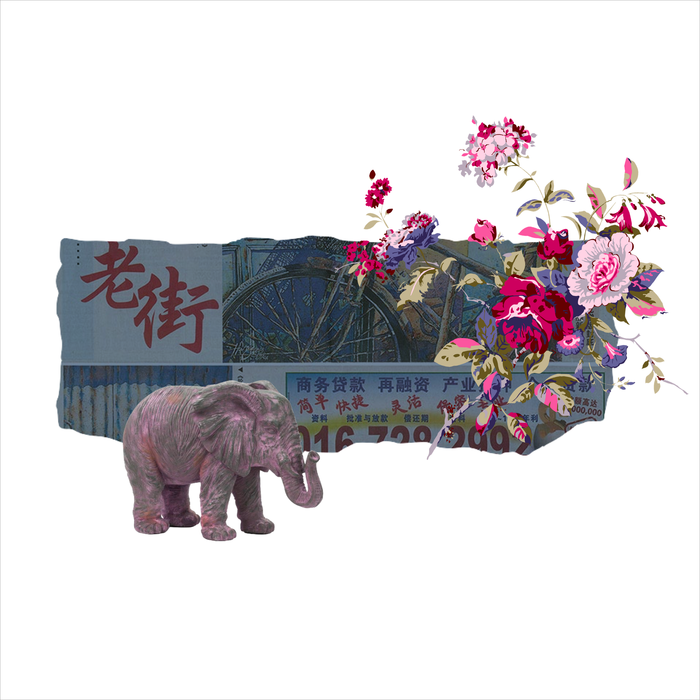 elephany.png