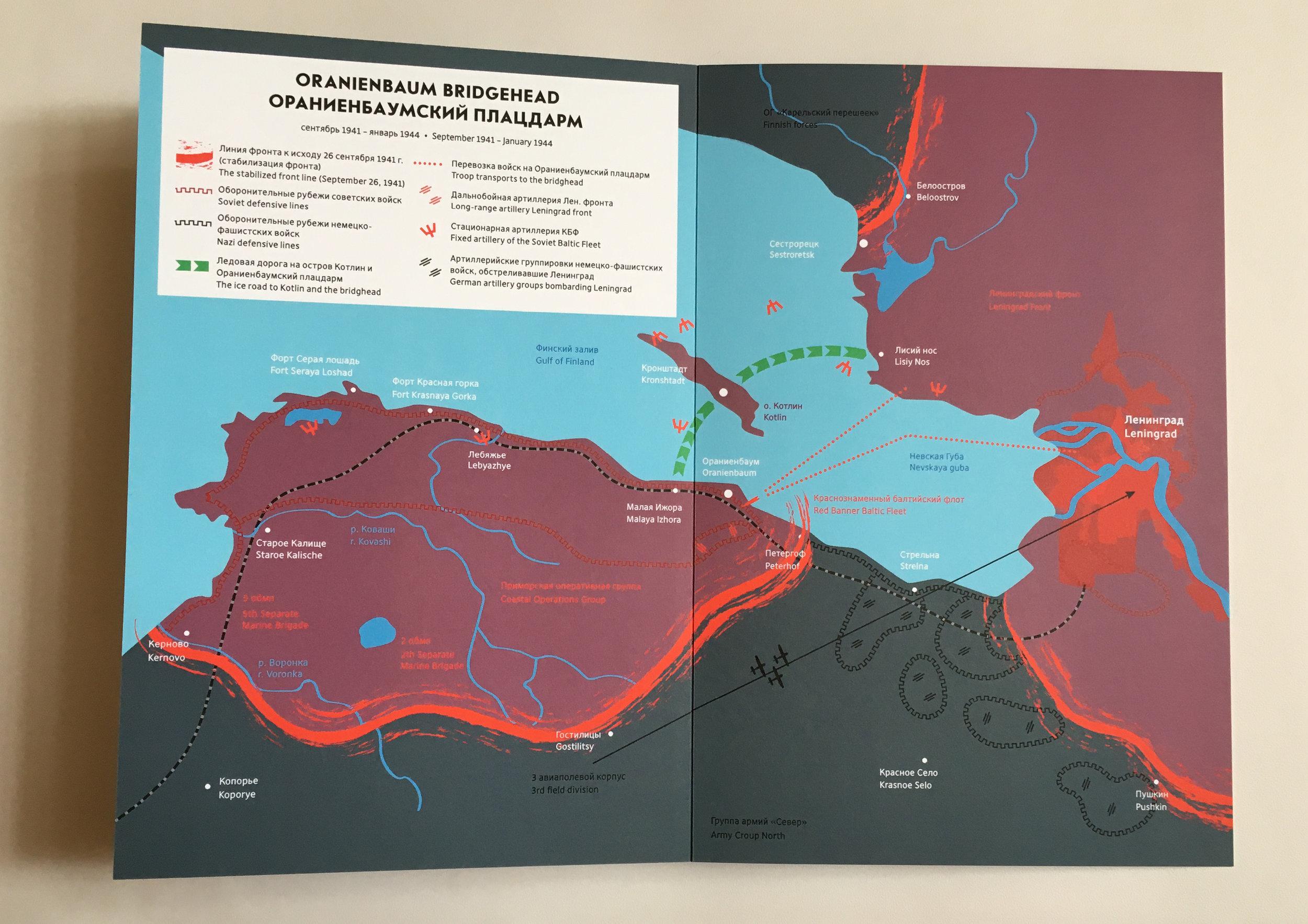 Map of the Oranienbaum Bridgehead created by  Zhenya Pashkina .