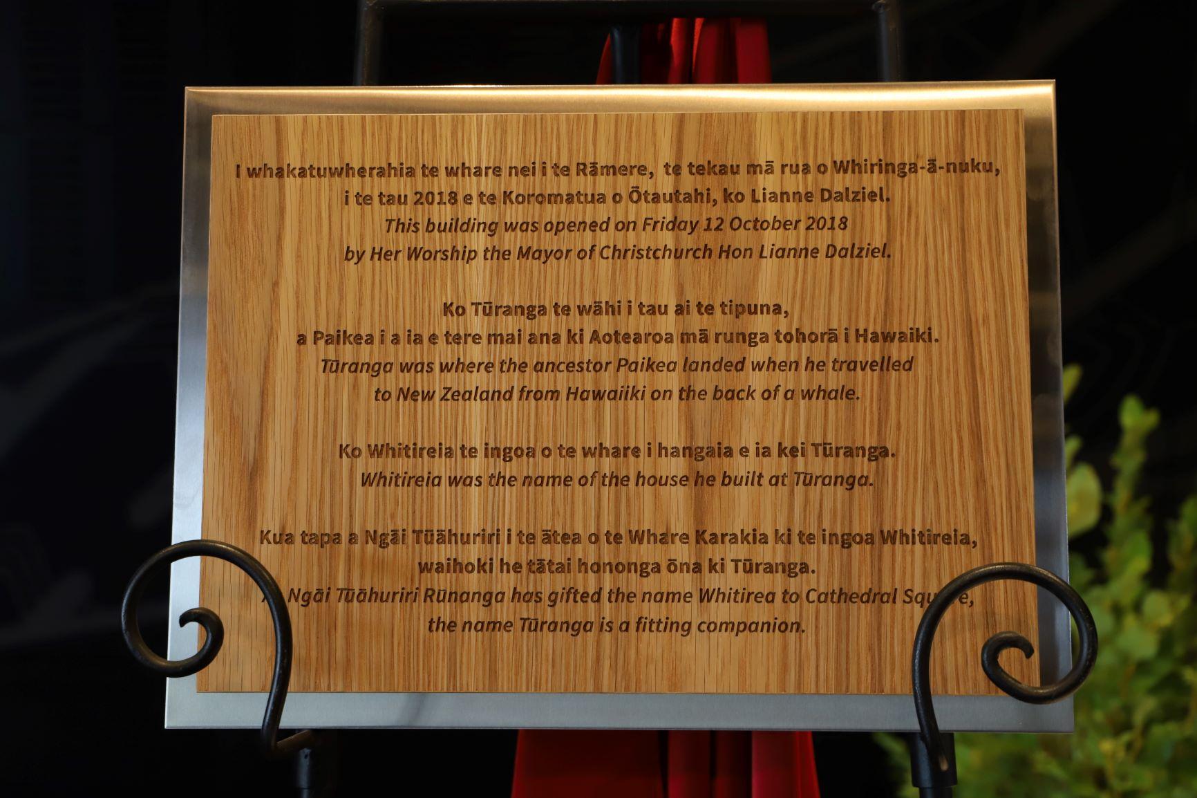 A plaque unveiled at the opening of Tūranga / Christchurch Central Library explaining the origin of its name and significance to Te Ngāi Tūāhuriri Rūnanga.