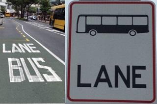 bus-lane-plus-bikes-taxis-cyclists.jpg