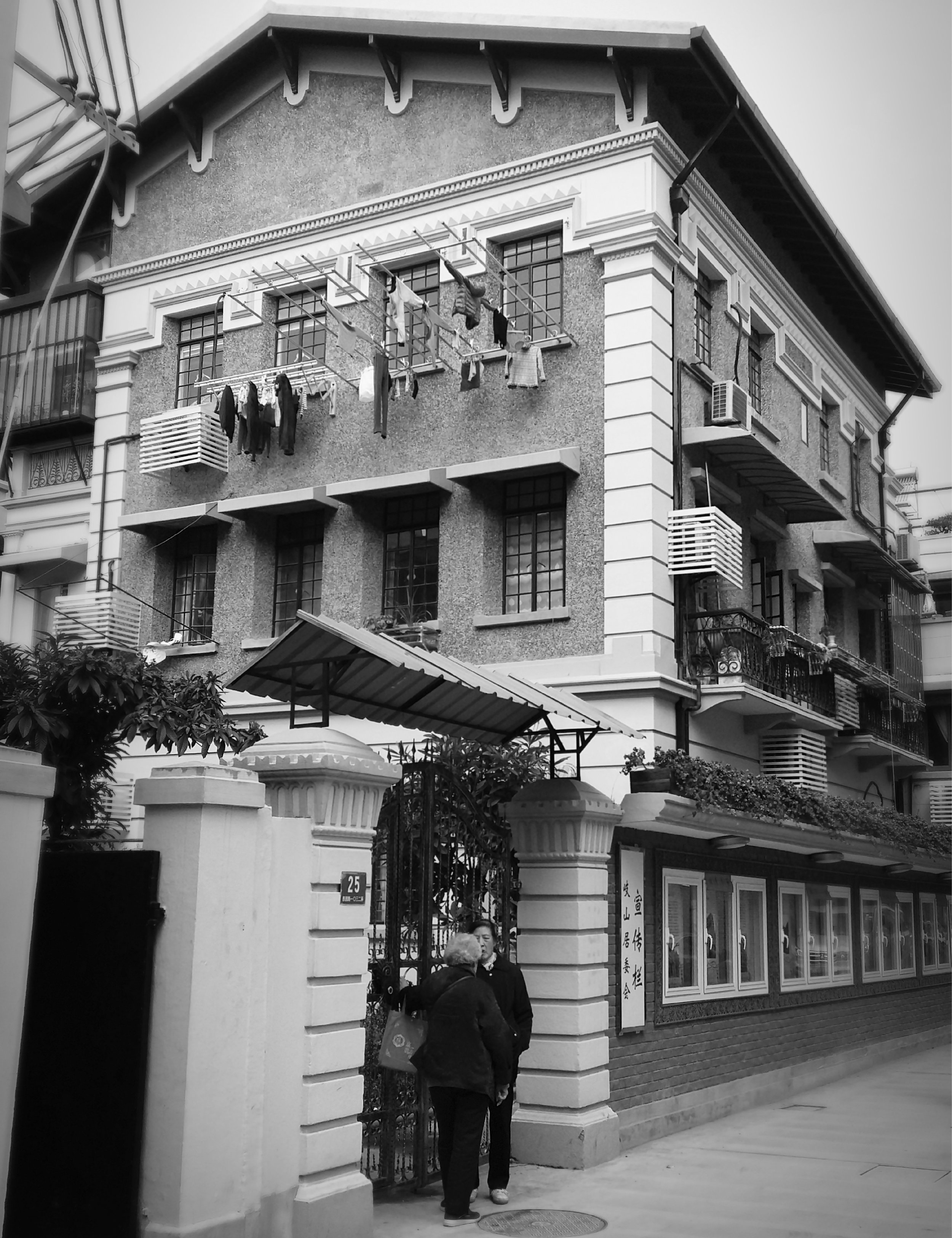 Yuyuan Road and its laneways has some of the city's most significant historic buildings.