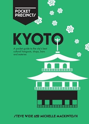 Kyoto Precincts.jpeg