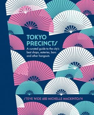 Tokyo Precincts.jpeg