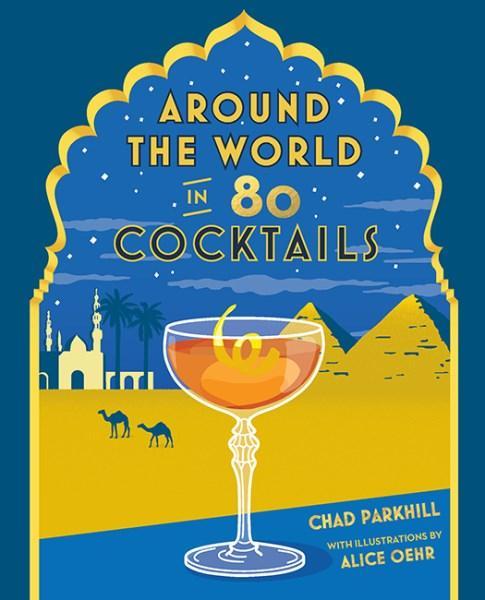 around-the-world-in-80-cocktails.jpg