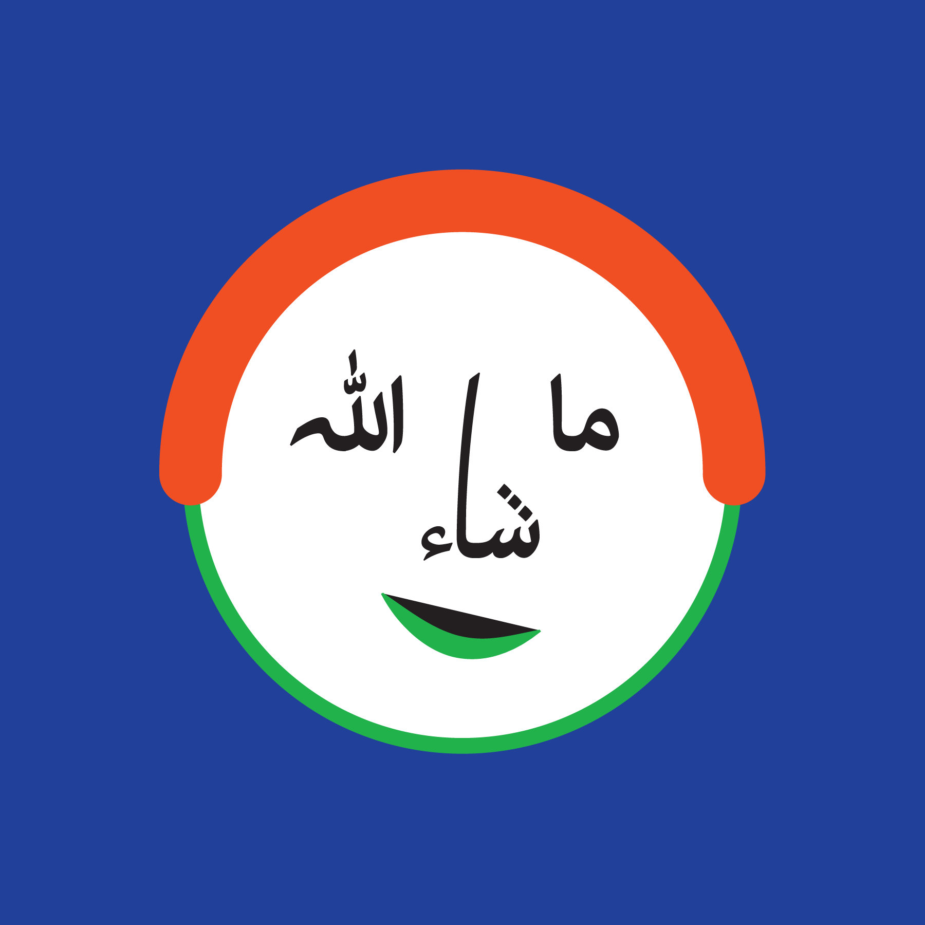 - MashallahMost often translated as
